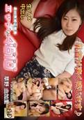 H4610 – ori1325 – Yukari Kusano